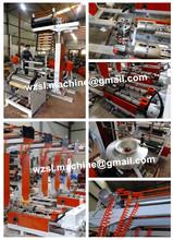 mini film blowing machine/mini blow film machine/mini extruder machine