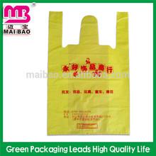 alibaba certificated manufacturer tshirt 100% biodegradable plastic charity bag