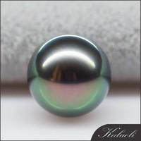 12-13mm seawater peacock green tahitian pearls