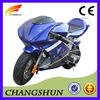 china 49cc pocket mini moto 2-stroke easy pull start for kids