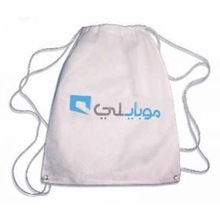 Polyester Bags OEM Manufacture