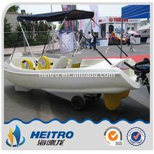 HEITRO polyethylene electric paddle boat
