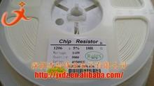 SMD resistor 1206 18R 5%