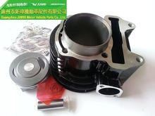 Hot sell motorcycle cylinder kit for beat, kvy
