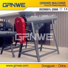 automatic operation plastic horizontal washing machine