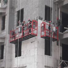 ZLP500 Steel Suspended Working Platform,galvanized steel wire rope suspended platform