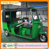 China Supplier 6 passengers Bajaj Closed Cabin Tricycle Passenger Motorcycle / Electric Scooter/Electric Passenger Tricycle