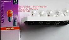OSRAM brake light twin wire flat foot brake lamp 7530 P21 5W 12V