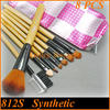 Hot Sell Salon Wood Handle Goat Hair Makeup Cosmetic Brush