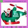 Outdoor inflatable christmas plane