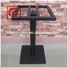 Steel base Black table legs , steel square post base plate