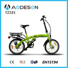 folding electric bikes bicicleta eletrica TZ181 pocket bike cheap importer electric bicycle