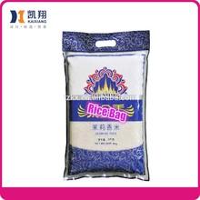 Plastic Rice bag Rice packaging bag for 2.5kg,5kg,15kg,20kg