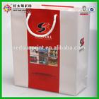 Download opera mini 3.2 for mobile paper bags