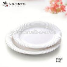 European melamine white cheap dinner sizzling plate