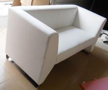 Leisurement children leather sofa