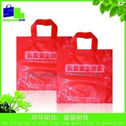 Promotional Plastic Soft Loop Bag /customized printing soft loop handle bag