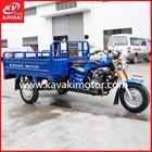 Guangdong 150cc displacement three wheel cargo petrol motor KV150ZH-D