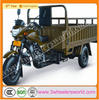 china cheap adult tricycle/cargo three wheel motorcycle for sale