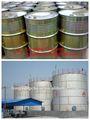 最高品質中国アニリン、 アニリンオイルcas: 62-53-3