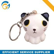 Hotselling Stress Cartoon Animal Keyring PU Squeeze Toy