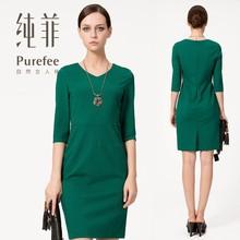 Fashion girl dresses half-sleeve casual dress garment wholesaler