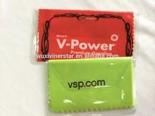 Digital printed microfiber eyeglass cleaning cloth with PVC bag package