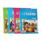 hot sale famous English story book series