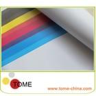 flex banner,flex banner printing,pvc flex banner roll for printing