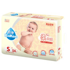 European quality disposable baby diaper,