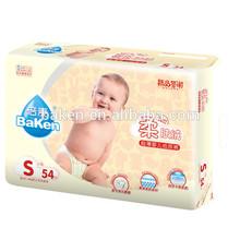 European quality disposable baby diaper,