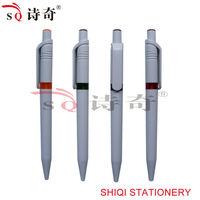 Slender Click Plastic Ballpoint Pen(SQ4307-2)