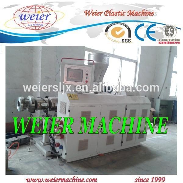 Extruder Price Price of Plastic Extruder