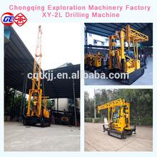 2014 nova condição e Diesel tipo de energia XY-2L dobradiça máquina de perfuração para venda