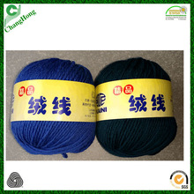 64Nm/2 50/50 organic wool acrylic blended yarn ball for knitting stock lot wool yarn sweater yarn