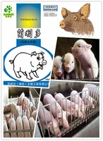 broiler growth promoter/poultry feed additive