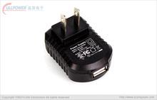 Universal travel adapter 5v power adapter EU version rainproof power adapter for american version