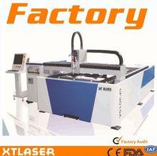 500w,1000w fiber laser cutting machine/Brass Pipe Cutter