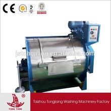 marine washing machine/national washing machine/laundry equipment 10kg 20kg 30kg 50kg 70kg 100kg 200kg 300kg