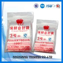 OEM manufacturer for plastic rice packaging bag