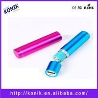 Portable mini power bank 2600 mah emergency mobile phone charger