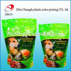 Stand up pet food bag/custom coloful printed zip lock dog treat bag