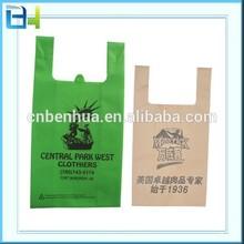 small non woven garbage bag