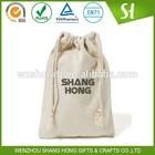 Natural white cotton cloth drawstring bag