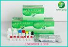 Lincomycin ELISA antibiotic residues test kit 96 wells/kit