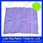 good factory vegetable onion potato fruite packaging purple drawstring mesh bag