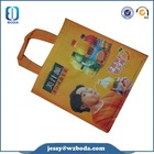 glossy laminated pp shopping bag ,non woven zipper bag