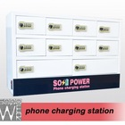 Cell Phone Charging Station kiosk self pay mobile charging station