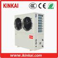 aria a pompa di calore acqua prezzi bassi 35 kw per basse temperature zona