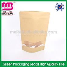 short lead time dog food packaging bag craft paper bag